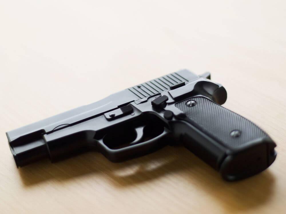 Masakra w Chicago - Polak zastrzelił 5 osób