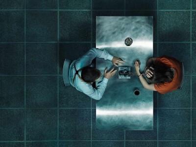 Interrogation - sprawa może wypłynąć