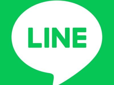 Line – komunikator internetowy z Japonii