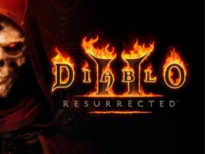 Diablo II: Resurrected  - znamy datę premiery