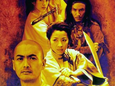 Przyczajony tygrys, ukryty smok (2000) - zemsta i zaginiony miecz
