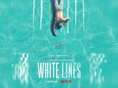 White Lines – mroczna tajemnica i próba jej wyjaśnienia