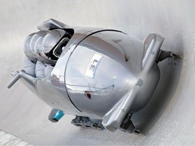 Polscy bobsleiści zrezygnowali z udziału w nadchodzących zawodach