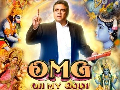 OMG: Oh My God! - czy Bóg zapłaci odszkodowanie?