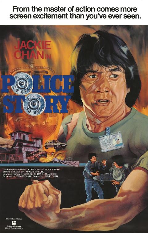 Policyjna opowieść (1985) online. Obsada, opinie, opis fabuły, zwiastun