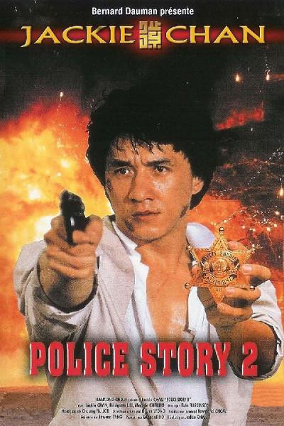 Policyjna opowieść 2 (1988) online. Obsada, opinie, opis fabuły, zwiastun