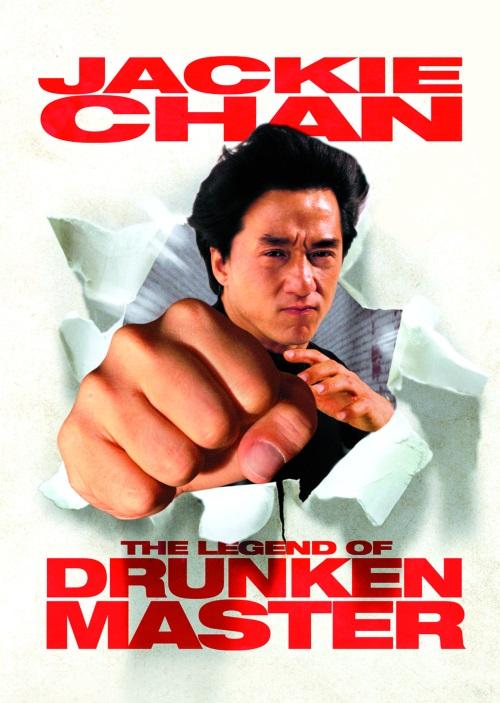 Legenda pijanego mistrza (1994) online. Obsada, opinie, opis fabuły, zwiastun