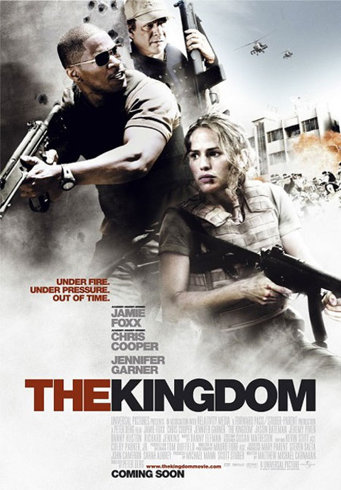 Królestwo (2007) online. Obsada, opinie, opis fabuły, zwiastun