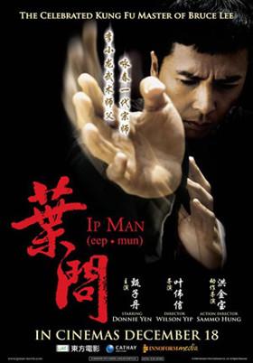 Ip Man (2008) online. Obsada, opinie, opis fabuły, zwiastun
