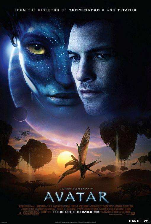 Avatar (2009) online. Obsada, opinie, opis fabuły, zwiastun